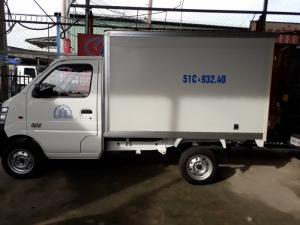 Xe tải nhẹ veam star 2016, thùng kín 735kg
