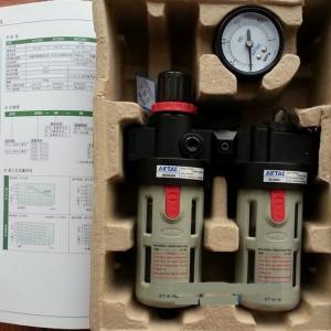 Bộ lọc hơi khí nén bfc 2000/3000/4000, bl 2000/3000/4000, gfc 2000/3000/4000 hàng chính hãng