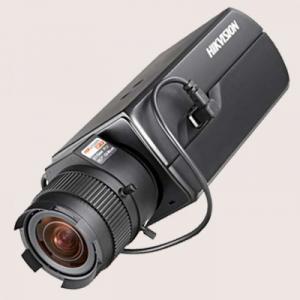 Lắp Đặt Camera Quan Sát Tại Gia Lai
