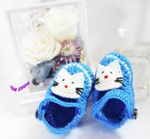 Giày len - em bé – Mã 003GLNK - 02