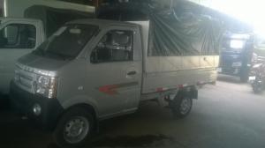 Công ty bán xe tải nhỏ 900kg trả góp uy tín Sài Gòn