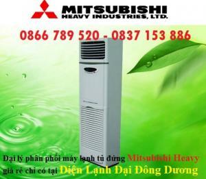 Nơi cung cấp Máy lạnh tủ đứng Mitsubishi Heavy FDF100VD1 - 4 ngựa giá rẻ tại kho Đại Đông Dương.