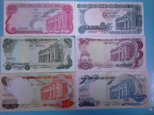 Bọ tiền hoa văn năm 1969 việt nam cộng hòa (tiền miền nam)