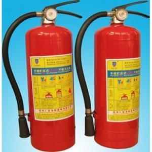 BÌNH CHỮA CHÁY bình chữa cháy wiki bình chữa cháy mfz8 bình chữa cháy co2 bình chữa cháy co2 mt5 bình chữa cháy co2 3kg bình chữa cháy mini bình chữa cháy co2 5kg