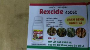 giải pháp phòng trừ lem lép hạt , đạo ôn cổ bông , cổ lá , đạo ôn cổ gié . giúp hạt lúa sáng bóng rất đẹp