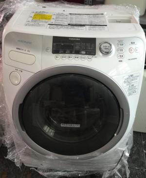 Máy giặt Nhật Bản TOSHIBA TW-Z370L  ZABOON (Hàng VIP) giặt 9kg sấy 6kg