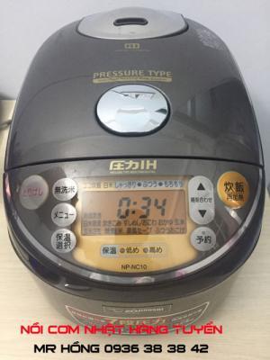 Nồi cơm điện Zojirushi AI NP-NC10 , được mệnh...