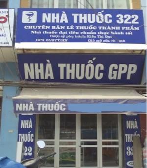 Bán hiệu thuốc Tam Trinh, 39 m2, đang KD hiệu...