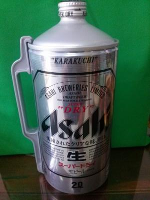 Bia Heineken bom 5 lít hà lan