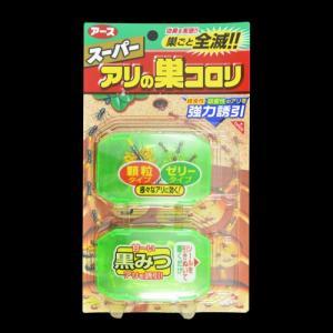 Thuốc Diệt Kiến Nhật Bản Set 2 Hộp NX231