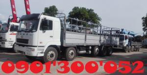 CAMC là một trong những hãng xe chuyên sản xuất xe tải nặng và xe đầu kéo tốt nhất hiện nay.
