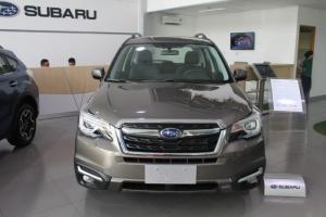 Đại lý Subaru Sài Gòn - Bán xe Subaru Forester 2.0i-L máy xăng nhập khẩu mới, gọi ngay cho 0933 451 339 để được tư vấn mua xe nhanh chóng nhất!