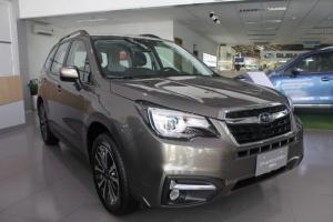 Subaru Sài Gòn mẫu mới từ Subaru Vietnam - Đại lý Subaru chính hãng tại Viêt Nam, gọi ngay cho chúng tôi qua hotline 0933 451 339 - nhận tư vấn và các chương trình khuyến mãi, ưu đãi trả góp mới nhất