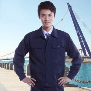 Quần áo công nhân giá rẻ Hà Nội