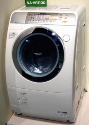 Máy giặt Nhật Bản NATIONAL NA-VR1100 giặt 9kg sấy 6kg Block cao cấp