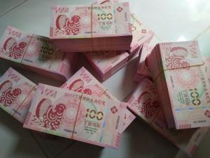 Sỉ Tiền con gà Macao 100 Patacas Giá Tốt Nhất Cho Anh Em