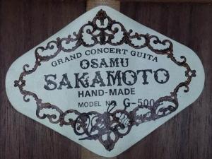 Guitar Osamu Sakamoto Grand Concert hand made G 500 Nhật