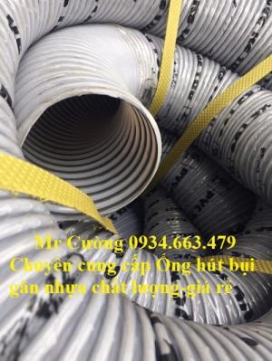 Ống hút bụi gân nhựa PHI 150