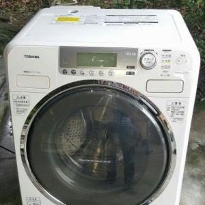 Máy giặt nội địa