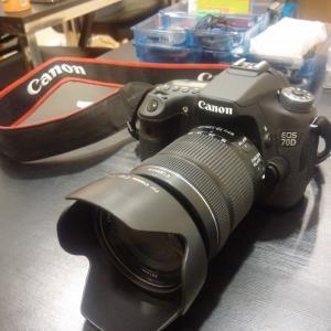 Bán Canon 70D lens 18-135mm