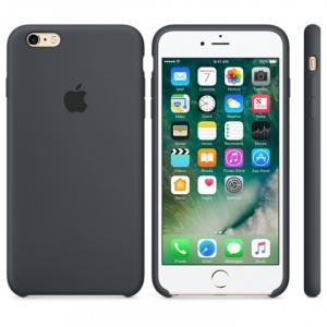 Ốp Lưng Da Lá Sen iPhone 6/6s Chính Hãng Apple Store Japan (Gray)