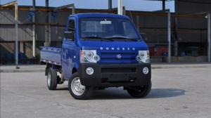 Xe tải Dongben 870kg  thùng bạt, kín tốt nhất,