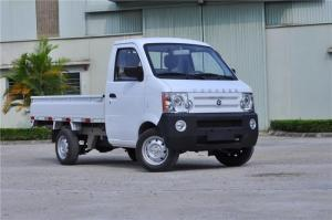 Đại lý cấp I chuyên bán trả góp xe tải nhẹ Dongben 870kg với giá ưu đãi nhất