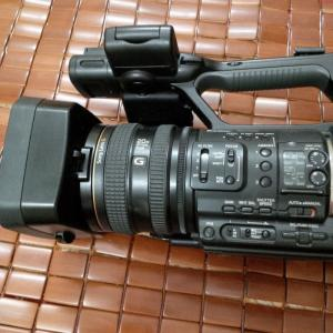 Máy quay phim sony NX5U
