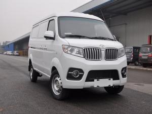 Đại lý chuyên bán xe tải nhỏ Dongben 770kg thùng kín, 810kg thùng bạt, 870kg thùng lửng