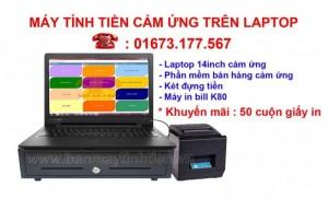 Chuyên cung cấp các máy tính tiền nhà hàng buffet nướng tại Cần Thơ-Kiên Giang