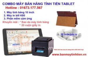 Phần mềm tính tiền bảo hành trọn đời cho nhà hàng thức ăn tự chọn tại Cần Thơ-Kiên Giang