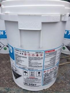 Hóa chất xử lý nước BKC ( Benzalkonium chloride 80%)