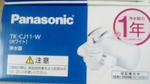 Loại Trừ Nước Bẩn Ra Khỏi Cuộc Sống Với Máy Lọc Nước Tại Vòi Panasonic Tk-Cj11