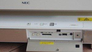 PC All In One hiệu Nec core 2 Duo E4500 zin nhật 100% BH 1T
