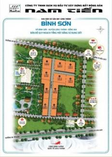 Đất vàng sân bay Long Thành chỉ 1.7 triệu/m2