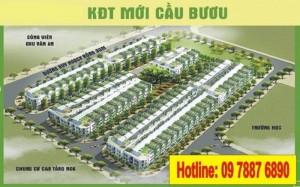 Chính chủ bán căn góc liền kề Cầu Bươu, cạnh công viên Chu Văn An, đằng sau the manor center park Giá gốc: 34,43 tr/m2.