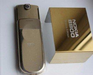 Nokia 8800 Siroco Gold