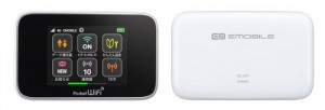 Huawei Emobile GL10P – Pin 2400 mah - Tặng sim Mobifone 62GB/thang