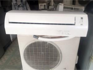 Máy lạnh Daikin 1.0hp everter