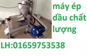 Máy ép dầu công nghiệp trục xoắn 6YL -105 giá nhập khẩu