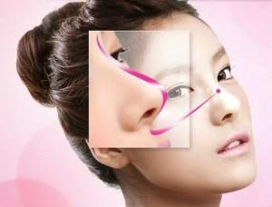 Nâng mũi s – line
