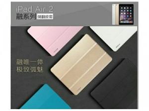 Bao Da Rock Uni Series Cho iPad Mini 3