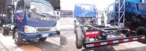 Xe tải jac 2,4 tấn thùng bạt 3m7 đời 2017, vay NH cao 95%