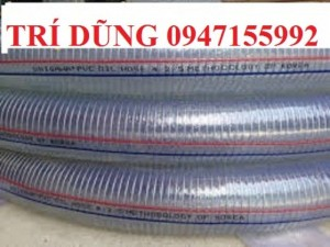 Chuyên ống nhựa mềm lõi thép phi 16,20,....200 giá tốt nhất tại hà nội