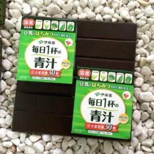 Bột dinh dưỡng rau xanh Itoen - Nhật Bản