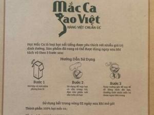 Mắc Ca Sao Việt Hộp 500 gram