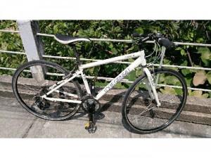 Xe đạp nhựt