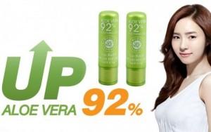 Son dưỡng môi Aloe Vera Hàn Quốc