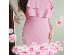 Đầm cực xinh