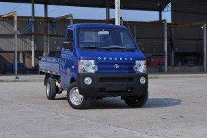 Xe tải DONGBEN Tải trọng 870kg - lòng thùng dài 2450mm - thùng rộng 1410 - Có Điều Hòa